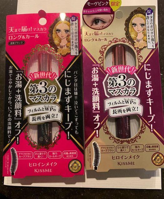 #kissme mascara 1560 yen