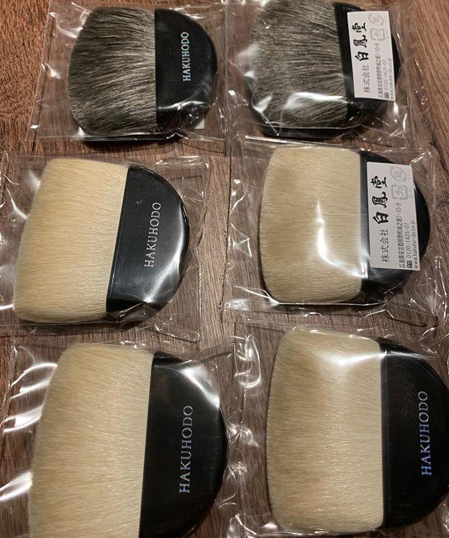 #Hakuhodo fan brush