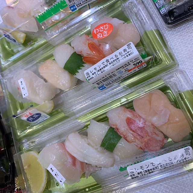 Usually supermarket sells sushi with and without (above ) wasabi わさび e.g for kids
