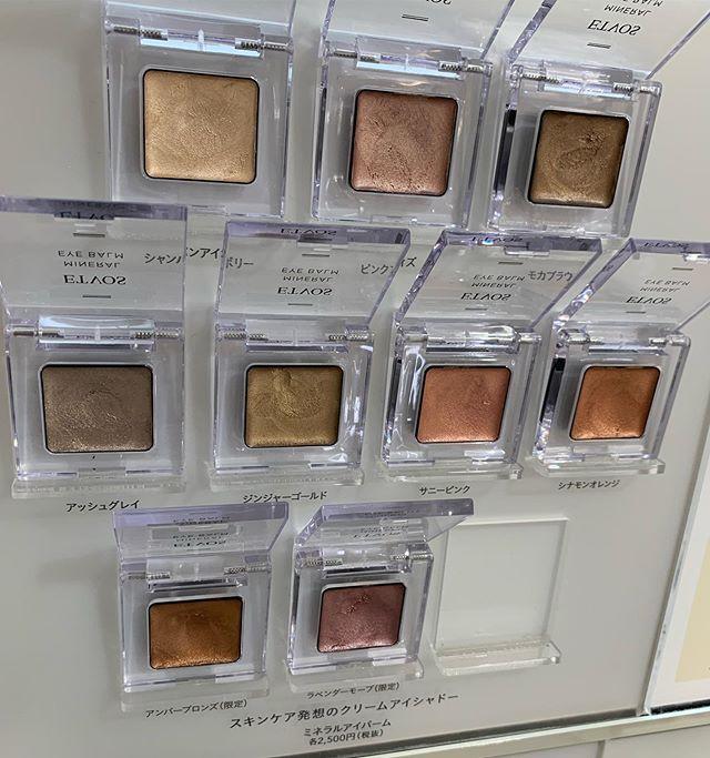 #etvos eyeshadow 3600 yen each