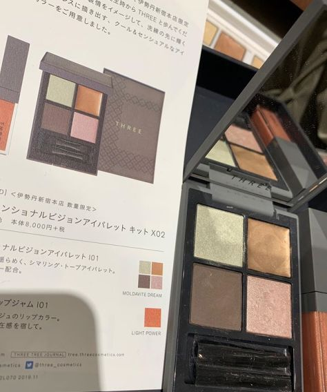 #THREE Isetan limited eyeshadow