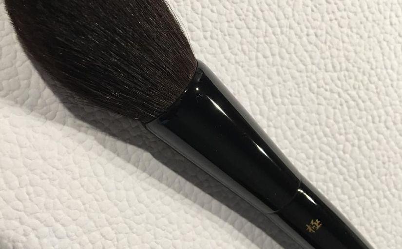 163 Fude Japan Powder brush