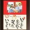 米寿のお祝いに贈る写真付きメッセージボード。