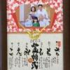 【東急ハンズ】明日・あさっての名古屋店実演にて新作写真つきネームインを披露!