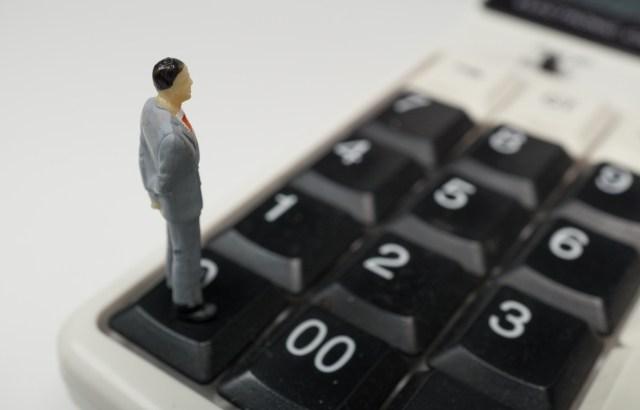 【セミナー】事業承継支援事例解説 ~ 顧問税理士として最適な指導方法、対話を通じた事業性評価 ~(19.07.22)