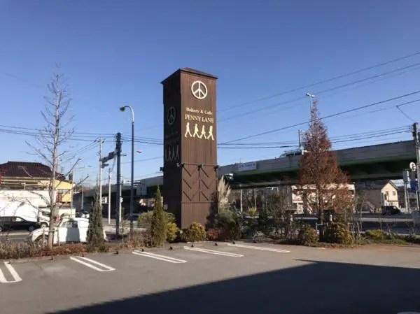 ペニーレイン鶴田店の場所