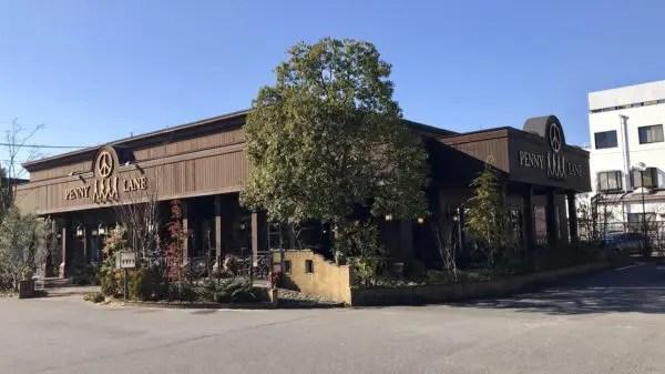 ペニーレイン鶴田店の店舗