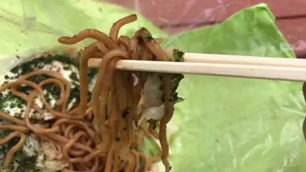 きたむら屋の麺