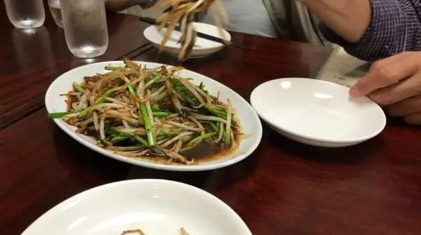 えんえんの中華料理