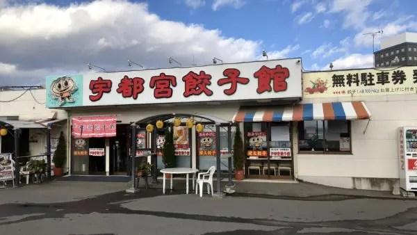 東口駅前イベント広場店 別館外観
