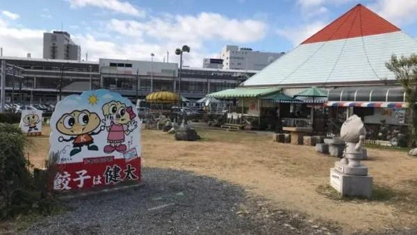 宇都宮餃子館東口イベント広場店の広場