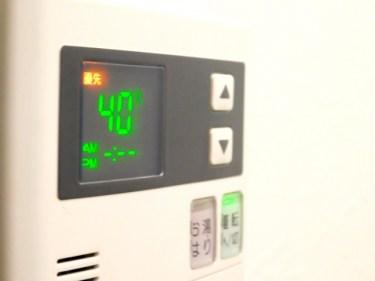 賃貸物件で給湯器が故障!その原因や対処法は?