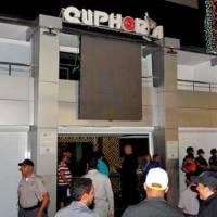 Cierran discoteca Euphoria y otros 25 centros de diversión