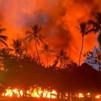 Incendio destruye parte del hotel Bahía Príncipe de Samaná