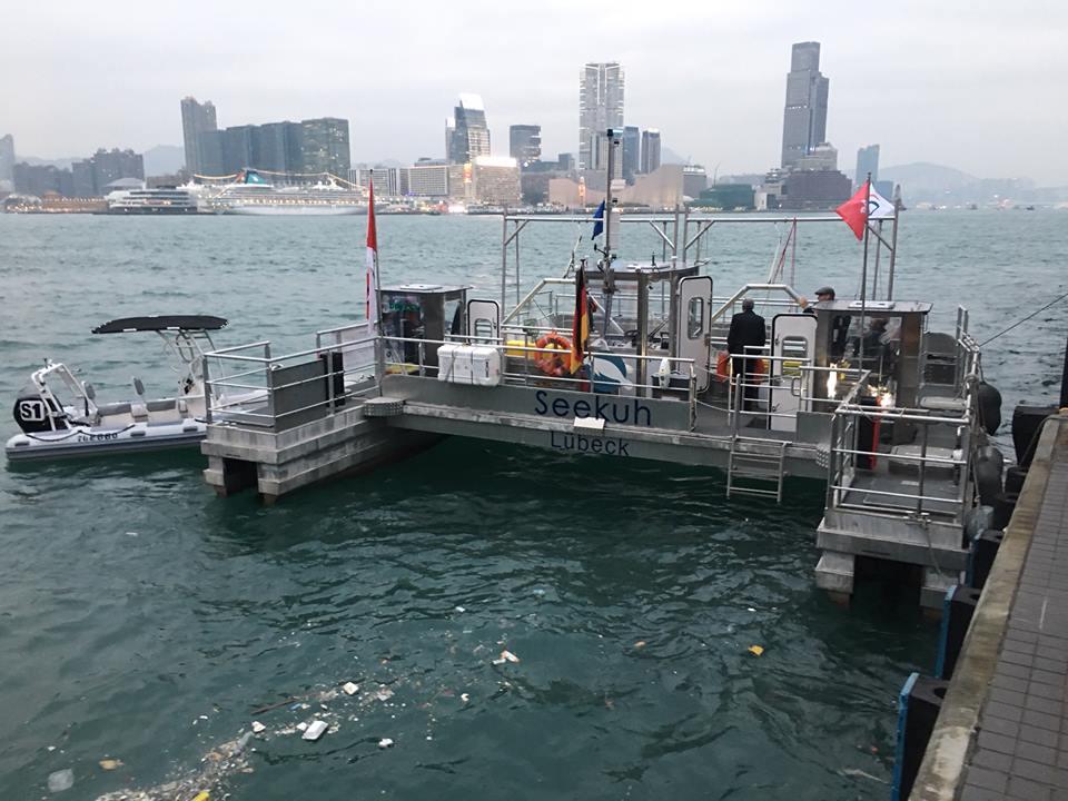 The Seekuh Marine Litter Collecting Ship Comes To Hong Kong