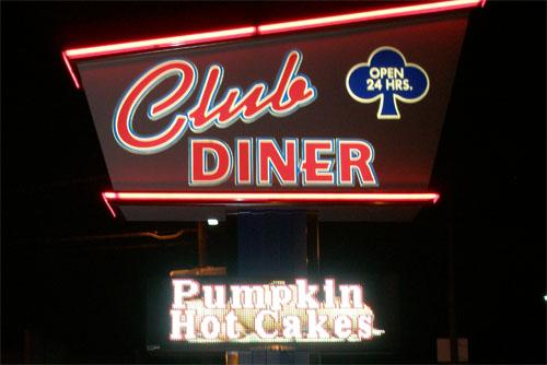club diner 1