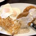 Hibernia Diner (Rockaway)