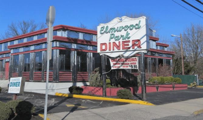 elmwood park diner
