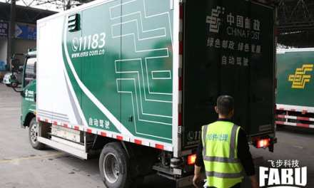 In China, First Self-Driving Trucks to Begin Commercial Deliveries