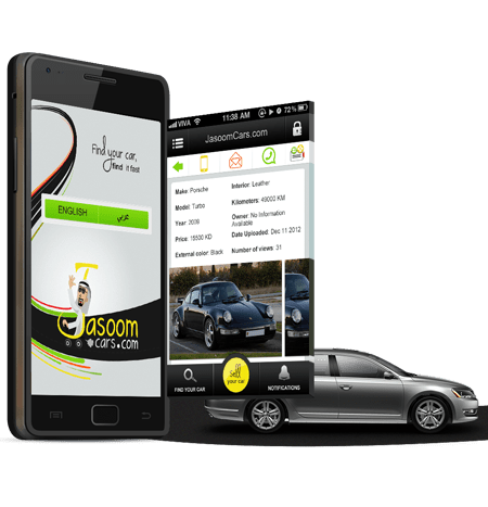 Jasoom-Car-Application-Saudi