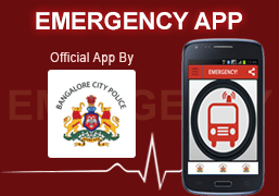 emergency-android-app