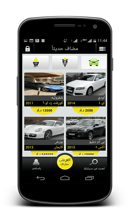JasoomCars-Mobile app development2