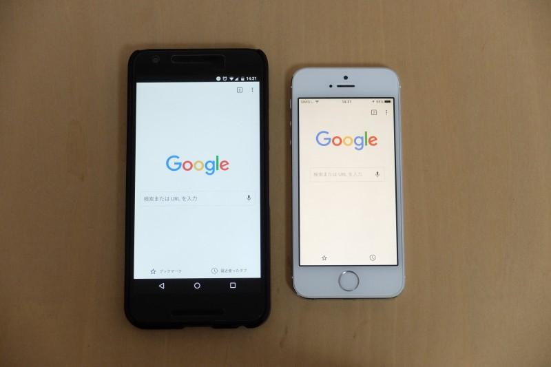 Nexus5xとiPhone5s|Night Shiftモードとの比較