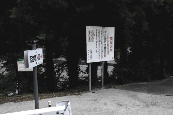 恋金橋の案内看板