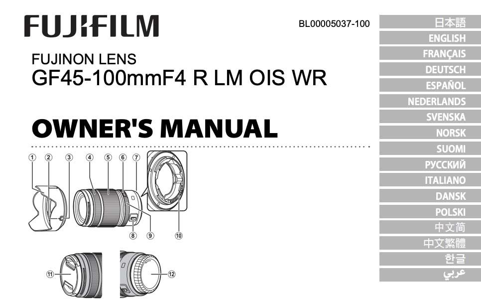 Fujinon XC35mm f/2 and Fujinon GF45-100mm f/4 Manuals