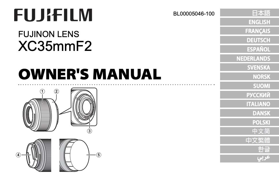 Fujinon XC35mm f/2 and Fujinon GF45-100mm f/4 Manuals