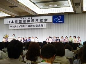 ステージの向かって右側の緑の服が私です。左隣は南野先生。