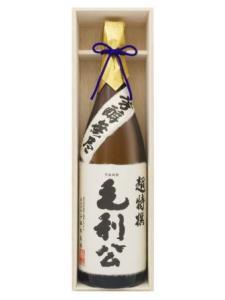 zyamagata1