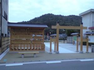 夕景・関山神社を望む