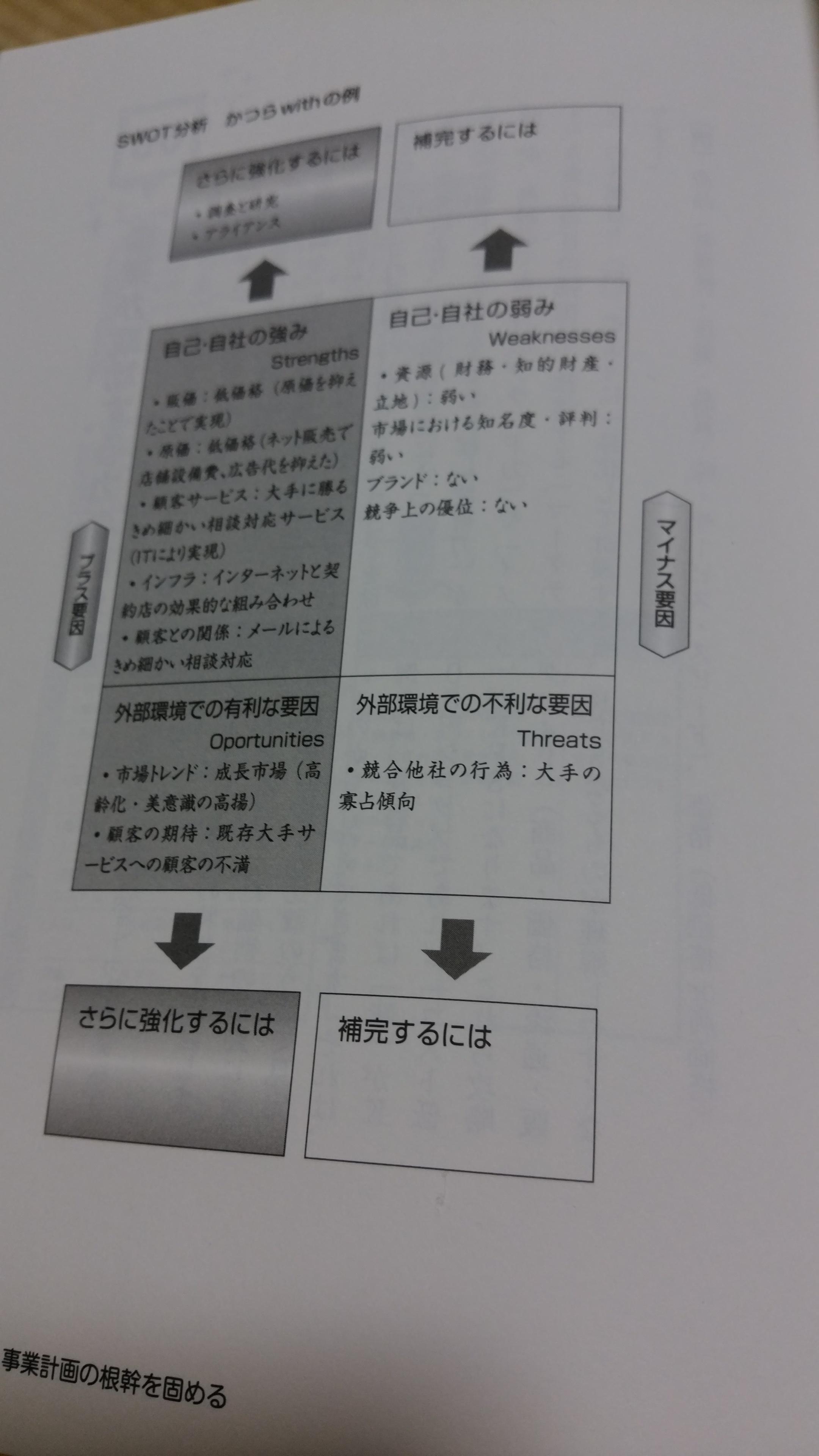 DSC_0731.jpg
