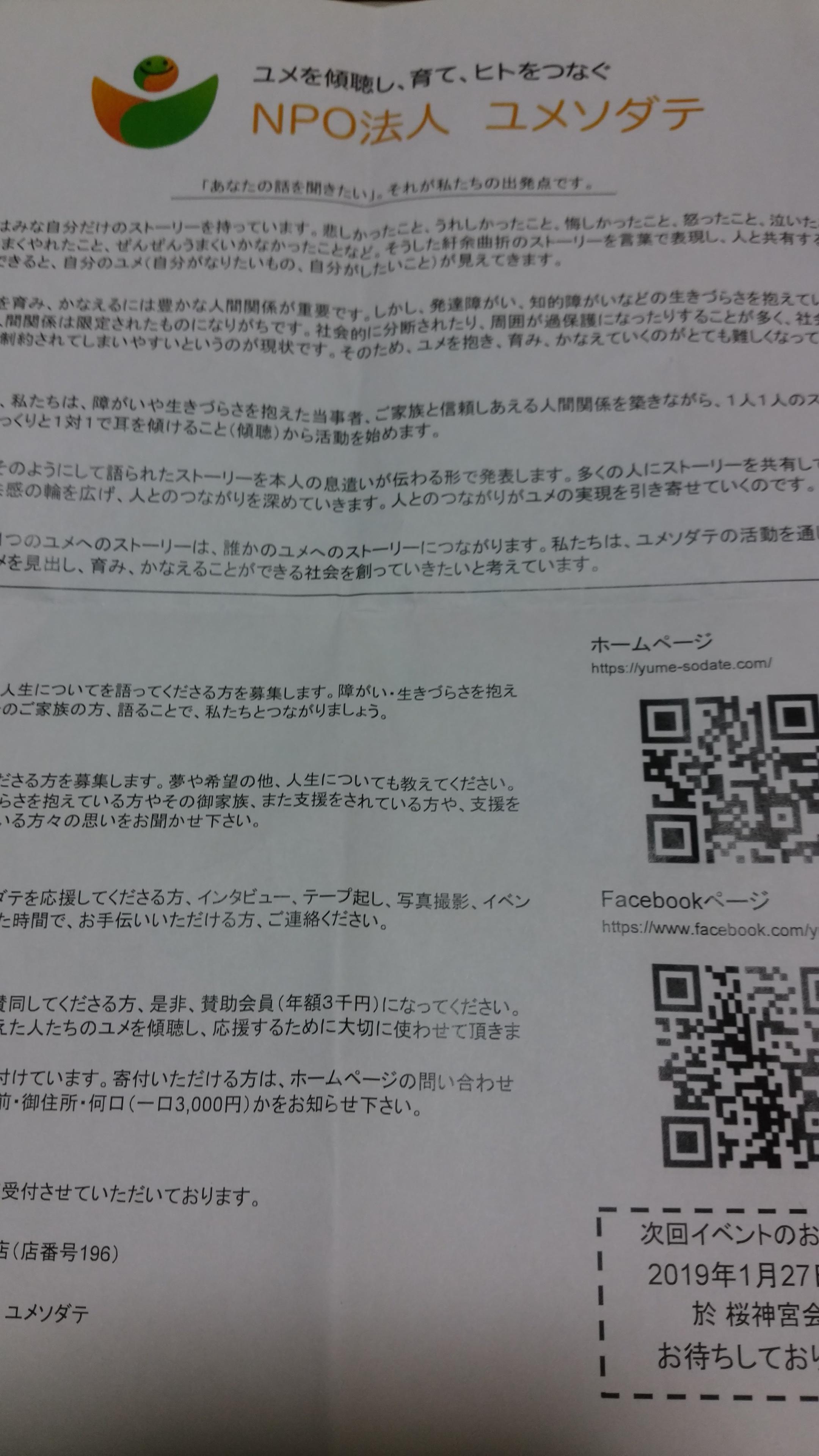 DSC_0856.jpg