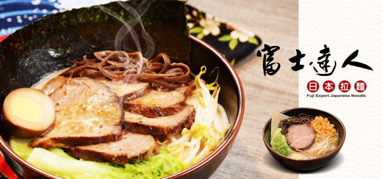炙叉燒豚骨拉麵