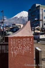 神田宮橋脇公園から2020.1.19