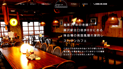 FireShot Capture 33 - TOP | カラパナ - http___www.localplace.jp_t200211041_