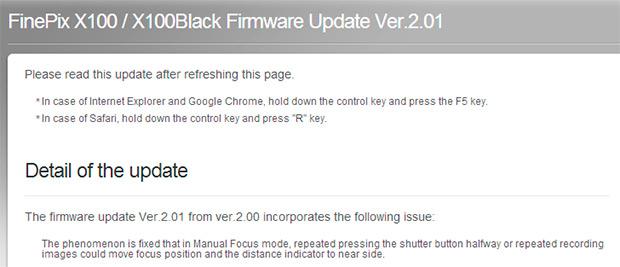 Fuji X100 firmware 2.01