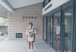 家族旅行で訪れた滋賀県の銅鐸博物館 1994年8月13日