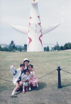 家族旅行で訪れた太陽の塔 1993年5月4日