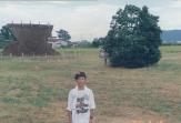 家族旅行で訪れた滋賀県の大中の湖南遺跡 1994年8月13日