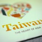 台湾旅行前に台湾観光協会から悠遊カード(EasyCard)をもらおう(※追記あり)