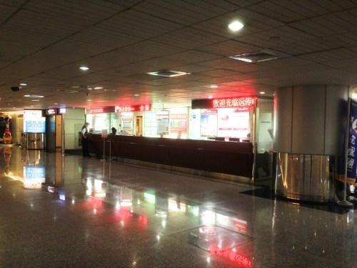 Taiwan_Airport