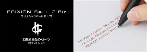 1_fxbiz2