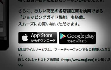 App Link