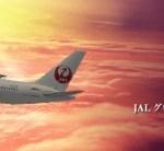 2014年はJALグローバルクラブ(JGC)取得を目指します