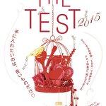 日用品の見直しにLDK特別編集のTHE TEST 2015