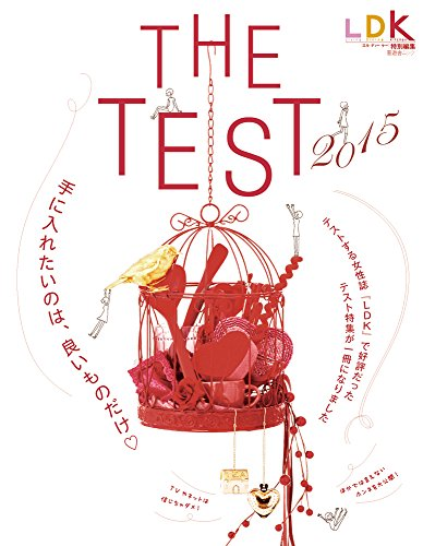 THE-TEST-2015