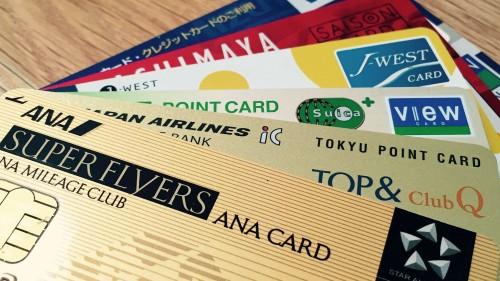 creditcard-endof2014